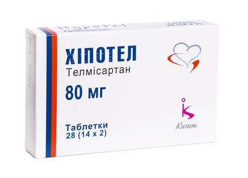 Хіпотел таблетки 80 мг 28 шт