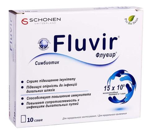 Флувір порошок 10 саше