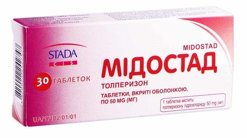 Мідостад таблетки 50 мг 30 шт