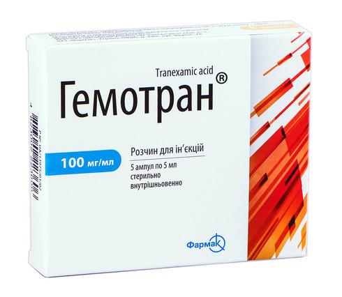 Гемотран розчин для ін'єкцій 100 мг/мл 5 мл 5 ампул