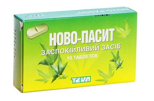 Ново-Пасит таблетки 10 шт