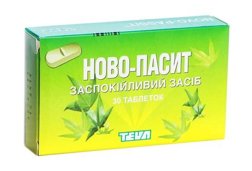 Ново-Пасит таблетки 30 шт