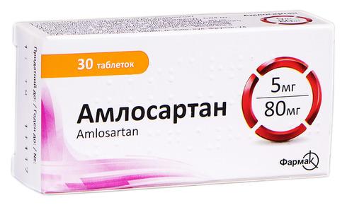 Амлосартан таблетки 5 мг/80 мг  30 шт
