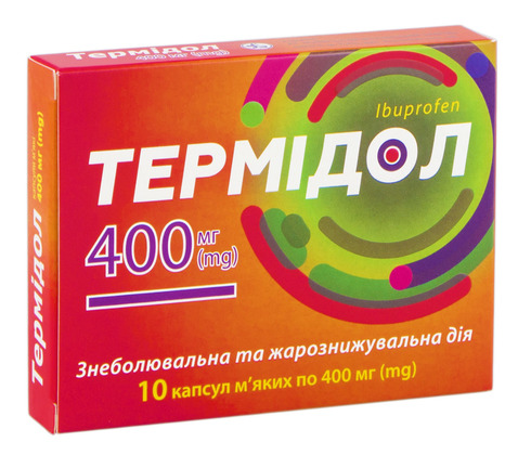 Термідол капсули 400 мг 10 шт