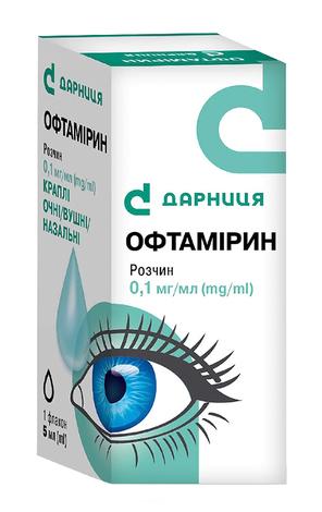 Офтамірин краплі очні, вушні та для носа 0,01 % 5 мл 1 флакон