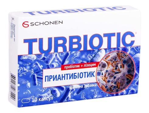 Турбіотик приантибіотик капсули 10 шт