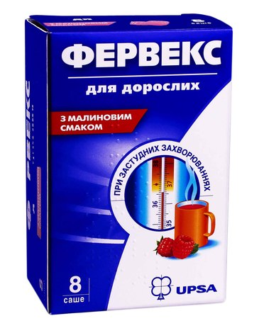 Фервекс для дорослих з малиновим смаком порошок для орального розчину 8 саше