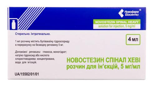 Новостезин Спінал Хеві розчин для ін'єкцій 5 мг/мл 4 мл 5 флаконів