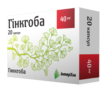 Гінкгоба капсули 40 мг 20 шт