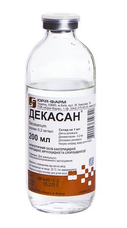 Декасан розчин 0,2 мг/мл 200 мл 1 флакон