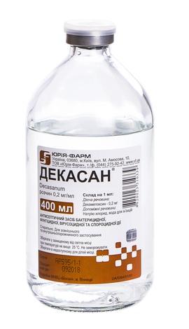 Декасан розчин 0,2 мг/мл 400 мл 1 флакон
