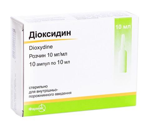 Діоксидин розчин 10 мг/мл 10 мл 10 ампул