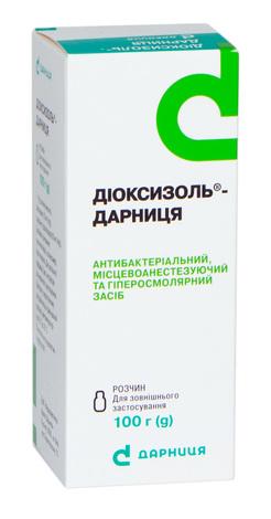 Діоксизоль Дарниця розчин зовнішній 100 г 1 флакон