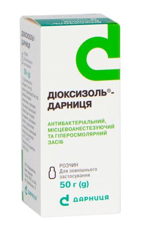 Діоксизоль Дарниця розчин зовнішній 50 г 1 флакон