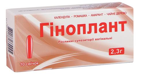 Гіноплант супозиторії вагінальні 10 шт