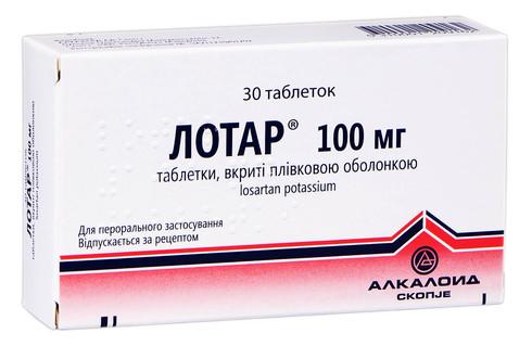 Лотар таблетки 100 мг 30 шт