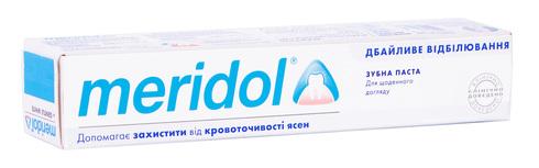 Meridol Зубна паста Дбайливе відбілювання 75 мл 1 туба