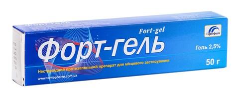 Форт-гель гель 2,5 % 50 г 1 туба