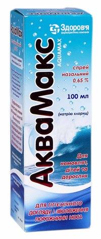 Аквамакс спрей назальний 0,65 % 100 мл 1 флакон