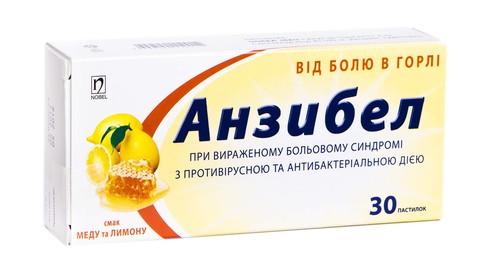 Анзибел Мед та лимон пастилки 30 шт