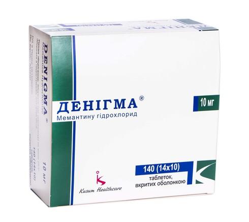 Денігма таблетки 10 мг 140 шт