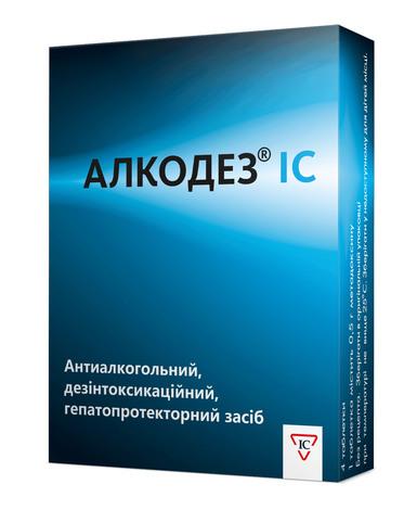 Алкодез IC таблетки 0,5 г 4 шт