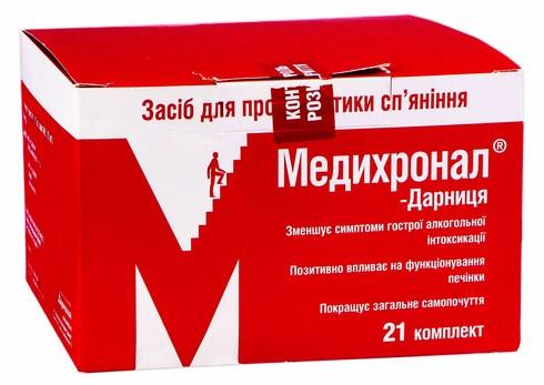 Медихронал Дарниця гранули 21 комплект