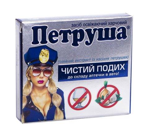 Петруша капсули 500 мг 10 шт
