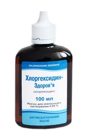 Хлоргексидин Здоров'я розчин зовнішній 0,5 мг/мл 100 мл 1 флакон