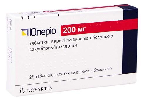 Юперіо таблетки 200 мг 28 шт