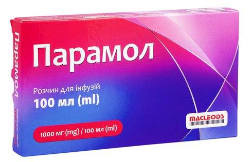 Парамол розчин для інфузій 1000 мг/100 мл 100 мл 1 контейнер