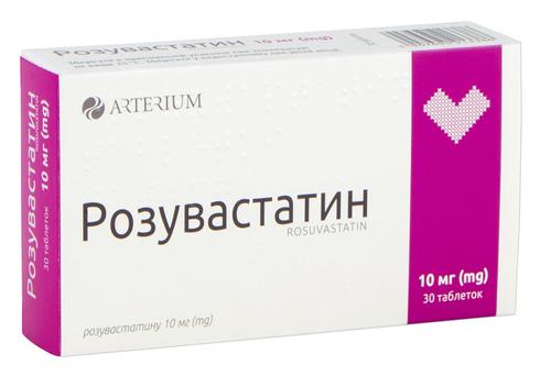 Розувастатин таблетки 10 мг 30 шт