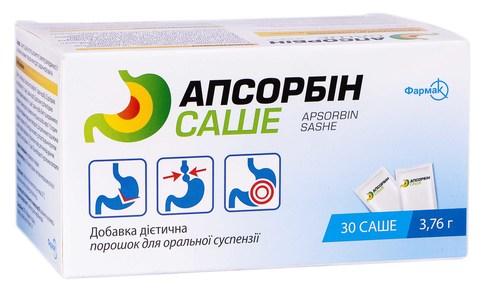 Апсорбін порошок для оральної суспензії 3,76 г 30 шт