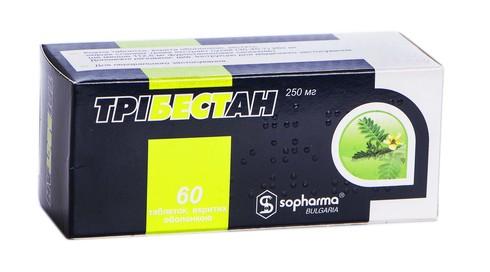 Трібестан таблетки 250 мг 60 шт