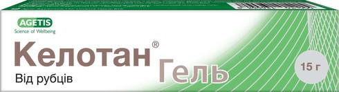 Келотан гель 15 г 1 туба