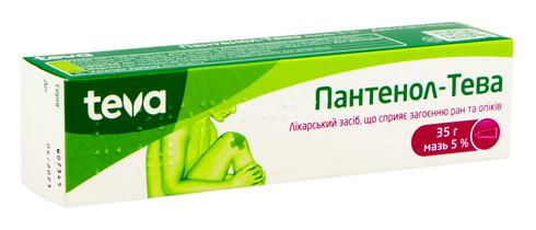 Пантенол Тева мазь 5 % 35 г 1 туба