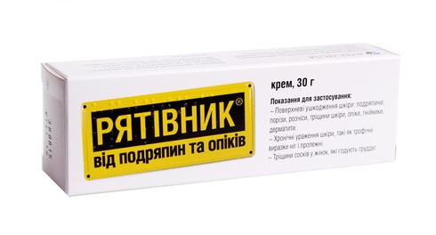 Рятівник крем 30 г 1 туба