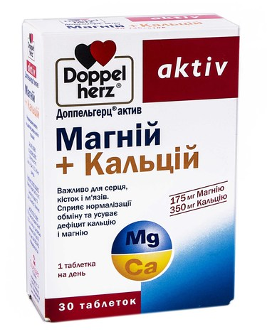 Doppel herz aktiv Магній + Кальцій таблетки 30 шт