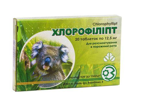 Хлорофіліпт таблетки для розсмоктування 12,5 мг 20 шт