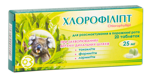 Хлорофіліпт таблетки для розсмоктування 25 мг 20 шт