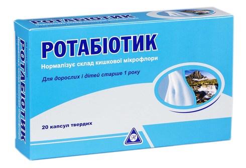 Ротабіотик капсули 20 шт