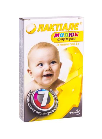 Лактіалє Малюк порошок 14 пакетів