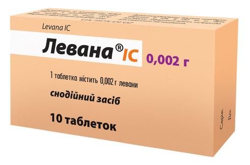 Левана IC таблетки 2 мг 10 шт