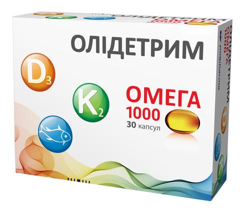 Олідетрим Омега капсули 1000 МО 30 шт