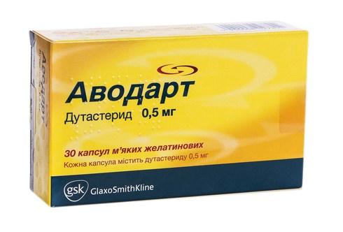 Аводарт капсули 0,5 мг 30 шт