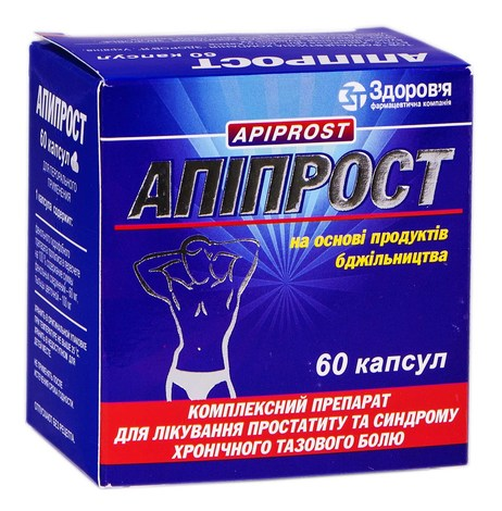 Апіпрост капсули 60 шт