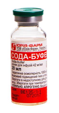Сода-Буфер розчин для інфузій 42 мг/мл 20 мл 1 флакон