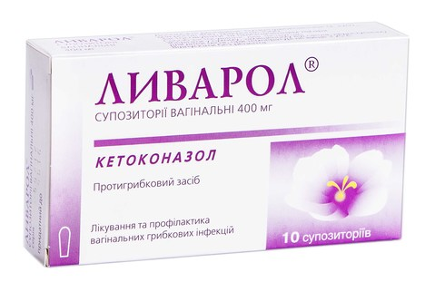 Ливарол супозиторії вагінальні 400 мг 10 шт