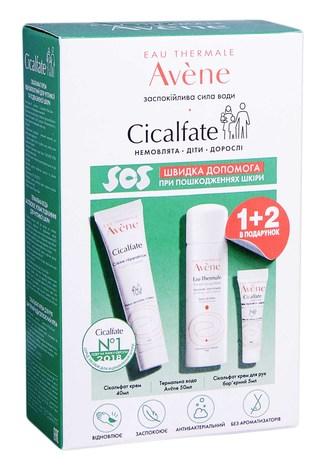 Avene Cicalfate крем 40 мл + Cicalfate крем для рук бар'єрний 5 мл + термальна вода 50 мл 1 набір