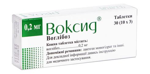 Воксид таблетки 0,2 мг 30 шт